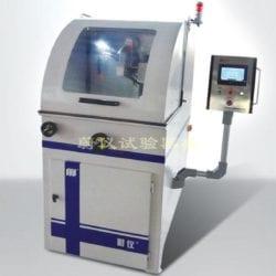 Trennschleifmaschine LDQ 350 A