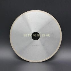 Diamond blade (sintered)