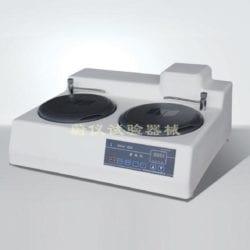 Schleif- und Poliermaschine Mopao 260 E
